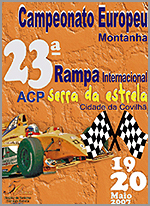 23.ª Rampa Serra daEstrela