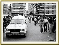 Desfile da Casa do Concelho do Sabugal até ao Campo Pequeno – Imagem da Semana (19-5-2008)